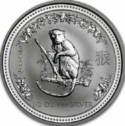 50 Cents - Elizabeth II (4th Portrait - Year of the Monkey - Silver Bullion Coin) -  reverse