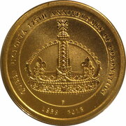 1 Dollar - Elizabeth II (4th Portrait - Queen Victoria 175th Anniversary) – reverse