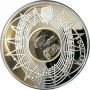 5 Dollars - Elizabeth II (4th Portrait - Meteorite - Silver Proof) -  obverse