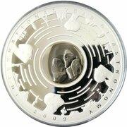 5 Dollars - Elizabeth II (4th Portrait - Meteorite - Silver Proof) -  reverse
