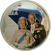 1 Dollar - Elizabeth II (4th Portrait - Diamond Wedding Anniversary - Silver Proof) -  reverse