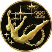 200 Dollars Elizabeth II (3rd Portrait - Olympics 100Yrs - Gold Proof) -  reverse