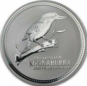 30 Dollars - Elizabeth II (4th Portrait - Australian Kookaburra - Silver Bullion Coin) -  reverse