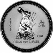 30 Dollars - Elizabeth II (4th Portrait - Year of the Rabbit - Silver Bullion Coin) -  reverse