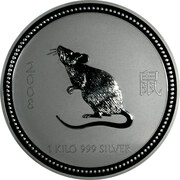 30 Dollars - Elizabeth II (4th Portrait - Year of the Mouse - Silver Bullion Coin) -  reverse