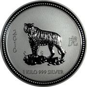 30 Dollars - Elizabeth II (4th Portrait - Year of the Tiger - Silver Bullion Coin) -  reverse