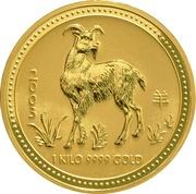 3000 Dollars - Elizabeth II (4th Portrait - Year of the Goat - Gold Bullion Coin) -  reverse