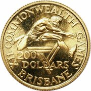 200 Dollars Elizabeth II (2nd Portrait - Commonwealth Games Brisbane_Gold Bullion Coin) -  reverse