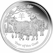 50 Cents - Elizabeth II (4th Portrait - Year of the Goat - Silver Bullion Coin) – reverse
