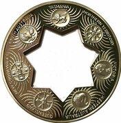 1 Dollar - Elizabeth II (4th Portrait - Centenary of Federation - Holey Dollar) -  reverse