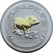 1 Dollar - Elizabeth II (4th Portrait - Year of the Pig - Silver Gilded Coin) – reverse