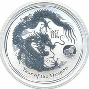 1 Dollar - Elizabeth II (4th Portrait - Year of the Dragon - Lion Privy) -  reverse