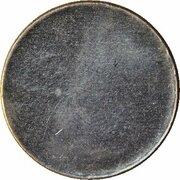 1 Florin - Edward VII (Pattern) -  obverse