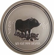 50 Cents - Elizabeth II (4th Portrait - Year of the Pig - Silver Bullion Coin) – reverse