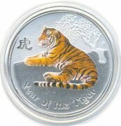 50 Cents - Elizabeth II (4th Portrait - Year of the Tiger - Silver Bullion Coin - Colourised) – reverse