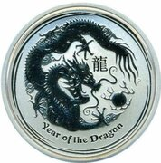 50 Cents - Elizabeth II (4th Portrait - Year of the Dragon - Silver Bullion Coin) – reverse