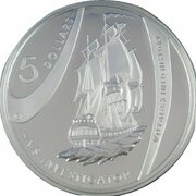 5 Dollars - Elizabeth II (4th Portrait - Investigator - Masterpieces in Silver) -  reverse