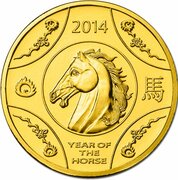 10 Dollars - Elizabeth II (4th Portrait - Year of the Horse - Gold Proof) -  reverse