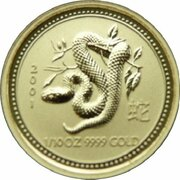 15 Dollars - Elizabeth II (4th Portrait - Year of the Snake - Gold Bullion Coin) -  reverse
