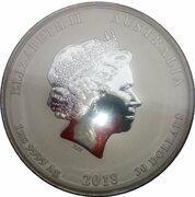 30 Dollars - Elizabeth II (4th Portrait - Year of the Dog - Silver Bullion Coin) -  obverse