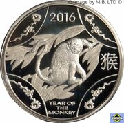 1 Dollar - Elizabeth II (4th Portrait - Year of the Monkey - Silver Proof) -  reverse
