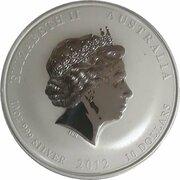 10 Dollars - Elizabeth II (4th Portrait - Year of the Dragon - Silver Bullion Coin) -  obverse