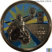 1 Dollar - Elizabeth II (6th Portrait - 2020 Australian Paralympic Team) -  reverse