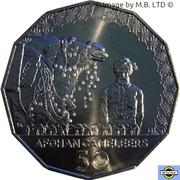 50 Cents - Elizabeth II (6th Portrait - Afghan Cameleers) – reverse