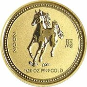 5 Dollars - Elizabeth II (4th Portrait - Year of the Horse - Gold Bullion Coinage) -  reverse
