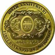 1 Dollar - Elizabeth II (4th Portrait - First Banknote 100th Anniversary) -  reverse