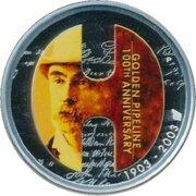 1 Dollar - Elizabeth II (4th Portrait - Golden Pipeline) -  reverse