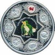 1 Dollar - Elizabeth II (4th Portrait - Federation State Tribute Tasmania - Silver Proof) -  reverse