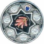 1 Dollar - Elizabeth II (4th Portrait - Federation State Tribute Victoria - Silver Proof) -  reverse