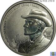 1 Dollar - Elizabeth II (4th Portrait - Banjo Patterson 150 Years) -  reverse