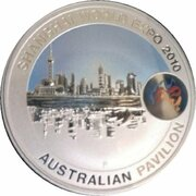 1 Dollar - Elizabeth II (4th Portrait - World Expo - Shanghai Cityscape) – reverse