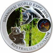 1 Dollar - Elizabeth II (4th Portrait - World Expo - Panda & Koala) -  reverse