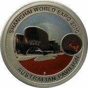 1 Dollar - Elizabeth II (4th Portrait - World Expo - Australian Pavilion) -  reverse