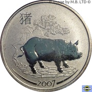 50 Cents - Elizabeth II (4th Portrait - Year of the Pig) – reverse