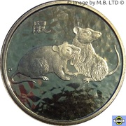 1 Dollar - Elizabeth II (4th Portrait - Year of the Rat) -  reverse