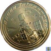 1 Dollar - Elizabeth II (4th Portrait - Observatories) -  reverse