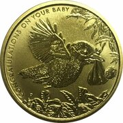 1 Dollar - Elizabeth II (4th Portrait - Kookaburra and Baby) -  reverse