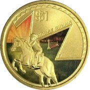 1 Dollar - Elizabeth II (4th Portrait - Young Collectors - Horse Riding) -  reverse