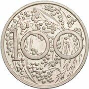 1 Dollar - (Swan/Goose Dollar - Pattern) -  obverse