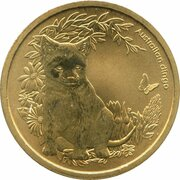 1 Dollar - Elizabeth II (4th Portrait - Bush Babies - Dingo) -  reverse