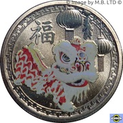 1 Dollar - Elizabeth II (4th Portrait - Chinese Lion Dance) – reverse