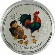50 Cents - Elizabeth II (4th Portrait - Year of the Rooster - Colourised) -  reverse