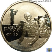 1 Dollar - Elizabeth II (4th Portrait - Lest We Forget - Intelligence Corps) -  reverse
