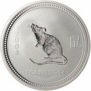 1 Dollar - Elizabeth II (4th Portrait  - Year of the Rat - Silver Bullion Coin) -  reverse