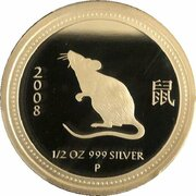50 Cents - Elizabeth II (4th Portrait - Year of the Rat - Silver Bullion Coin) – reverse