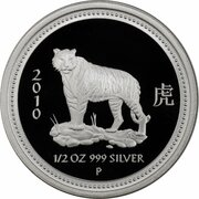 50 Cents - Elizabeth II (4th Portrait - Year of the Tiger - Silver Bullion Coin) -  reverse